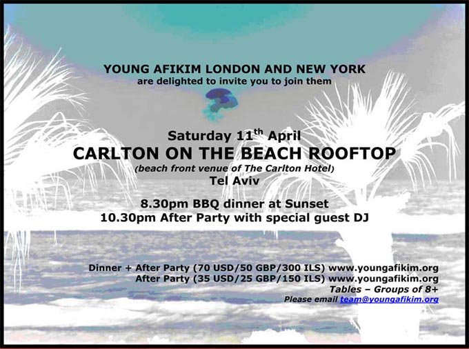 Carlton on the Beach Rooftop BBQ + After Party